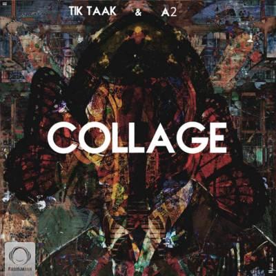 دانلود آلبوم تیک تاک کالج