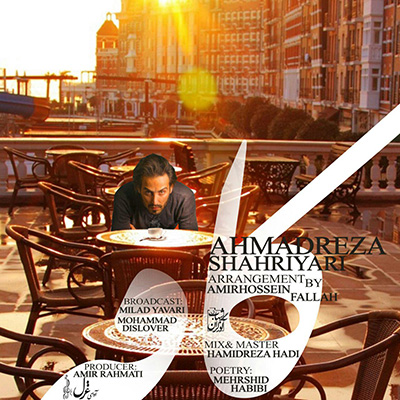 دانلود آهنگ جدید احمد سولو کافه