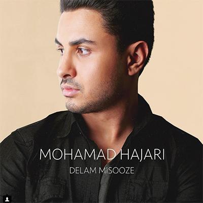 دانلود آهنگ محمد هاجری دلم میسوزه