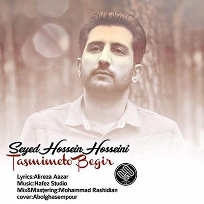 دانلود آهنگ جدید سیدحسین حسینی تصمیمتو بگیر