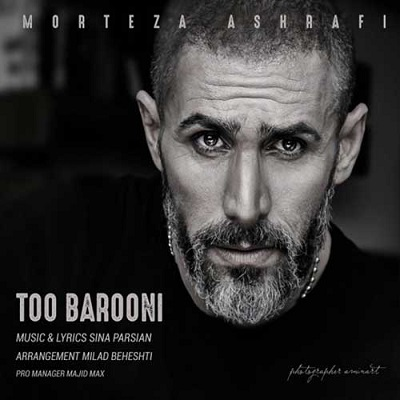 Morteza Ashrafi - To Barooni