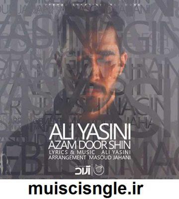 علی یاسینی به نام ازم دور شین