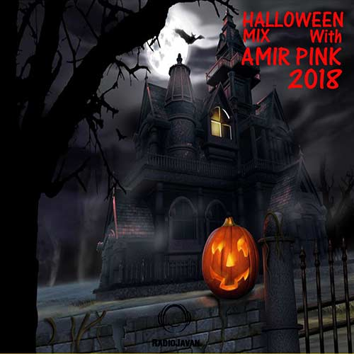 دیجی امیر پینک به نام هالووین