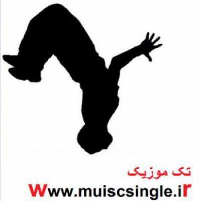 آهنگ های شاد عربی برای رقص