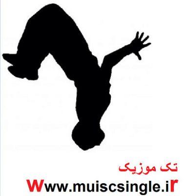 آهنگ های شاد عربی