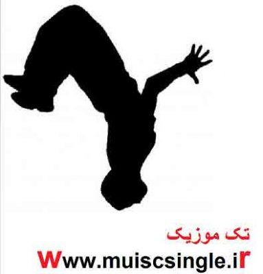 آهنگ جدید محسن لرستانی به نام تنهای