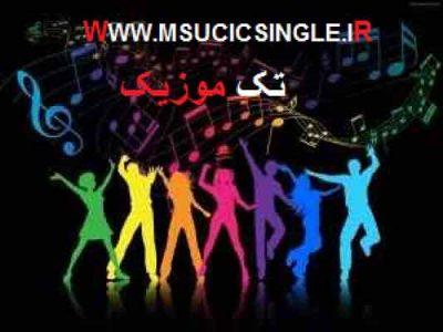 آهنگ های شاد عربی 2019