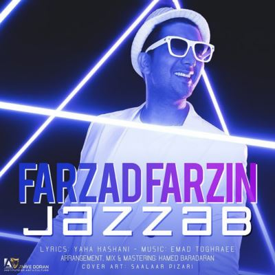 آهنگ farzad farzin Called jazab