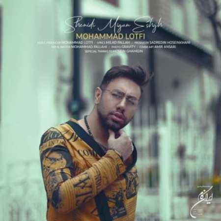 محمد لطفی به نام شنیدی میگن عشق
