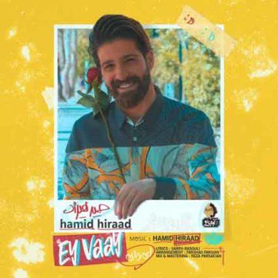 Hamid Hiraad Ey Vay