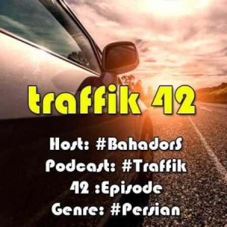 دانلود آهنگ بهادر اس به نام ترافیک 42 ( رمیکس رادیو جوان )