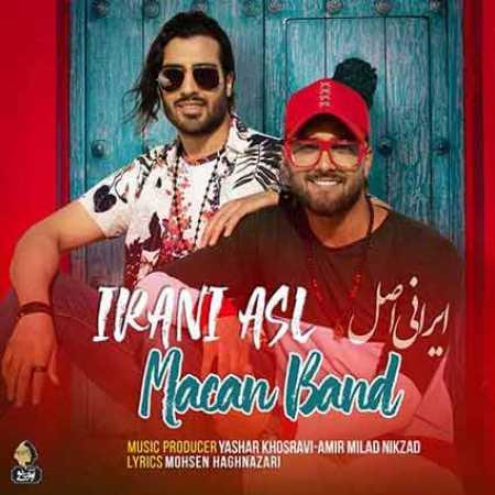 دانلود آهنگ ماکان باند به نام با همه فرق داره چشمای تو ایرانی اصله