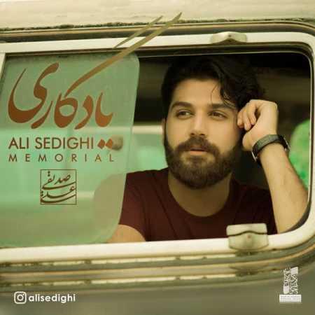 دانلود آهنگ علی صدیقی  به نام سختش نکن ساده بگیر بذار به هم برگردیم