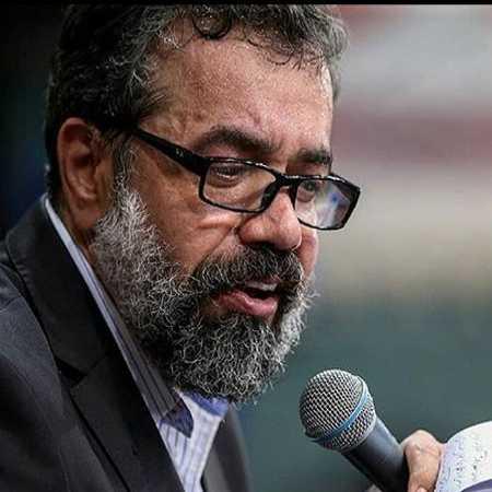 دانلود مداحی محمود کریمی به نام  من حر گنه کار تو هستم