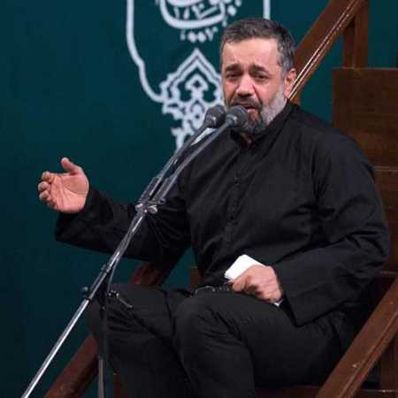 دانلود مداحی محمود کریمی  به نام داره میبره نفسم حالا به بابام میرسم