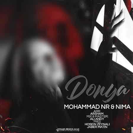 دانلود آهنگ محمد ان ار  به نام دنیا