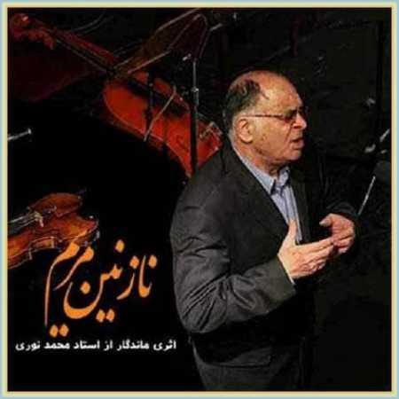دانلود آهنگ محمد نوری به نام جان مریم چشماتو وا کن
