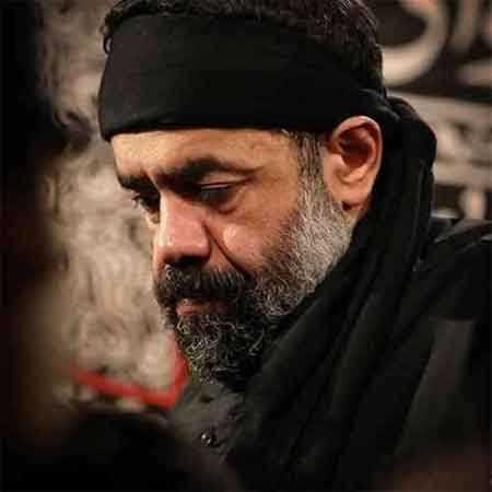 دانلود مداحی محمود کریمی به نام باز کن در منم منم یا رب